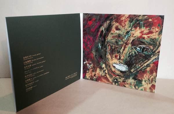 友川カズキ『復讐バーボン』(CD)【sold out】
